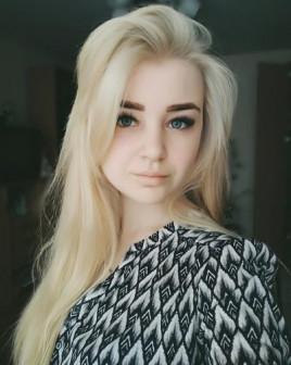 Галкина Юлия Олеговна