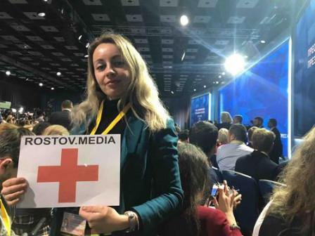 Коротченкова Анна Олеговна