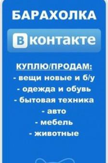 Степан Чистов