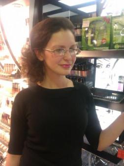 Грибова Евгения Викторовна