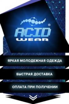 Alex Acid Wear