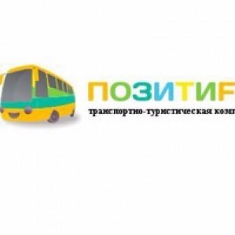 Юлия Позитифф