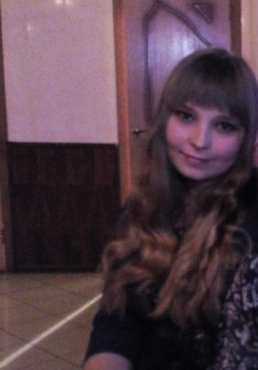 Магницкая Алена Анатольевна