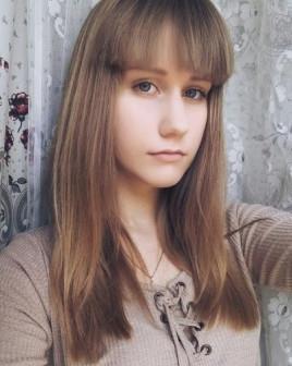 Лавринова Алина Алексеевна