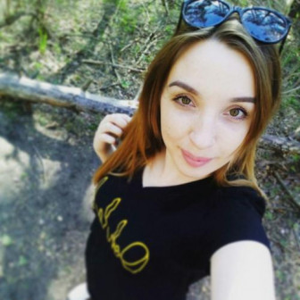 Середняк Мария Александровна