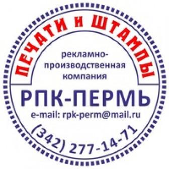 Ольга Печатникова