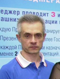 Чижов Александр Геннадьевич