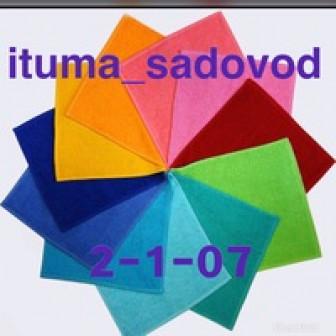 Муким Гадоев