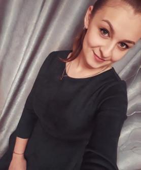 Скрябина Анастасия Сергеевна
