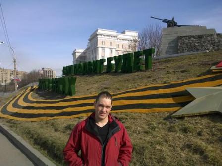 Будников Илья Владимирович