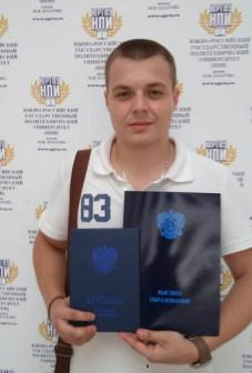 Булеков Александр Александрович
