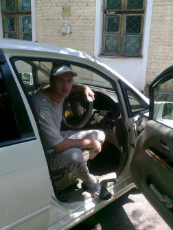 Евгений Евгений Евгений