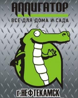 Alligator Нефтекамск