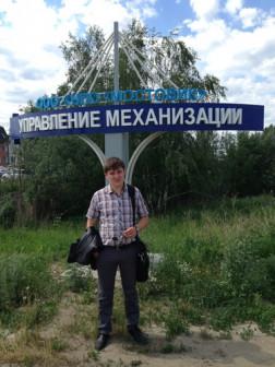 Черняков Иван Александрович