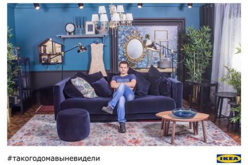 Филиппов Павел Владимирович