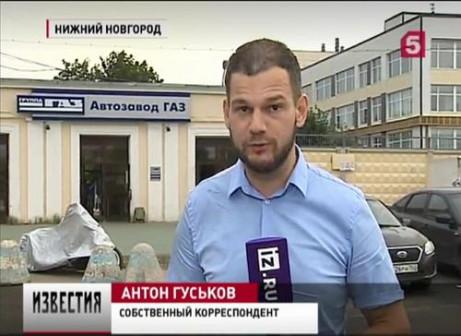 Гуськов Антон