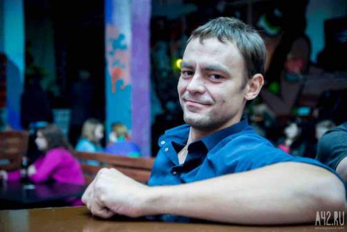 Грамолин Александр Сергеевич