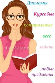 Надежда Кудрина