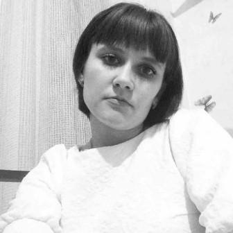 Кузнецова Татьяна Юрьевна