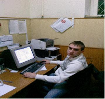 Петухов Игорь Иванович