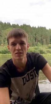 Гендзер Алексей