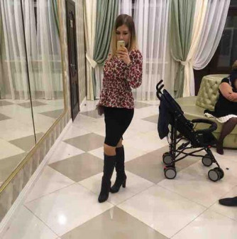 Кафарова Алия