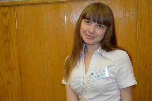 Муравьева  Ксения Александровна