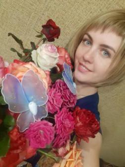 Кукина Ирина Александровна