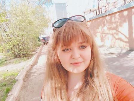 Ушакова Анастасия Павловна