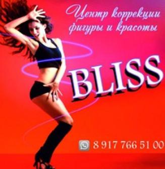 Алина Блисс