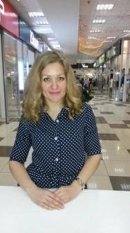 Еремина Ольга Викторовна
