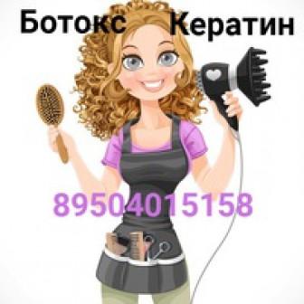 Оксана Черепанова