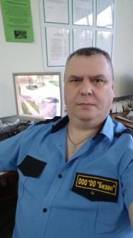 Гавшев Вадим Георгиевич