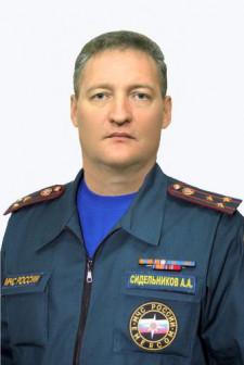 Сидельников Андрей Александрович