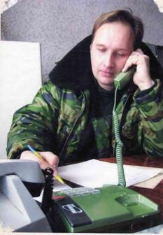 Пермяков Николай Александрович