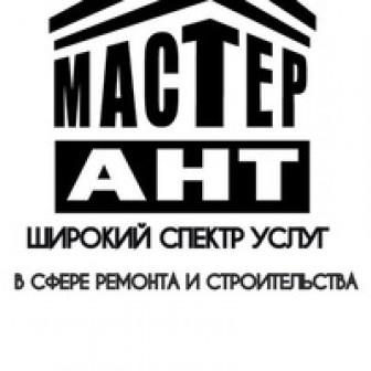 Алиса Петрова Ремонт-Квартир
