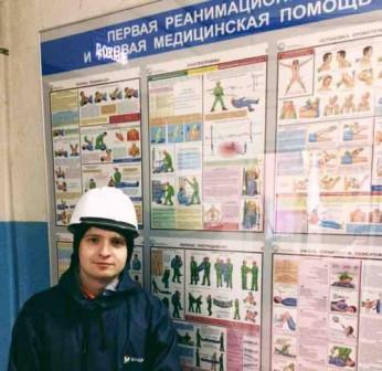 Прохоров Матвей Евгеньевич