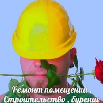 Вадим Влад