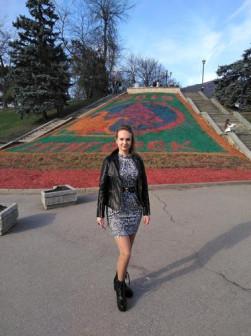 Байсунгурова Мария Борисовна
