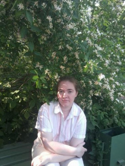 Абдуллина Анна Анатольевна