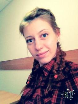 Троицкая Анастасия Владимировна