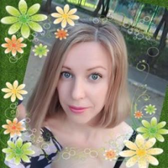 Оксана  Цыкунова Ермакова