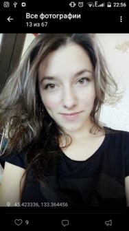 Плаксина Людмила