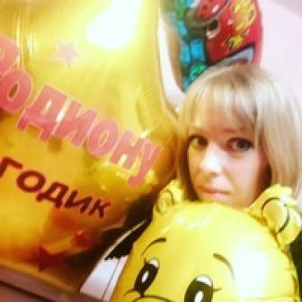 Диана Проскурякова Шарики