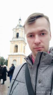 Гасюк Александр