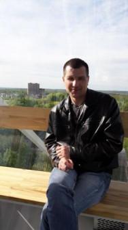 Руденко Артем Викторович