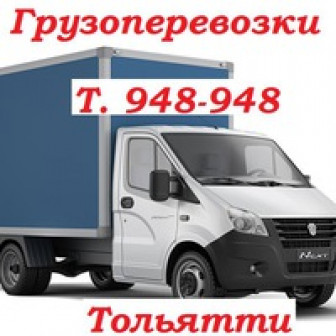 Иван Перевозчик Иванов