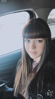 Русанова Ирина Николаевна