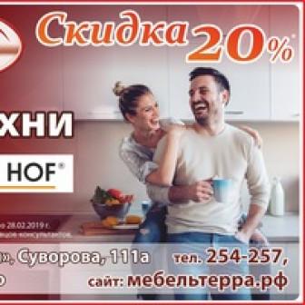Ольга Терра Мебель