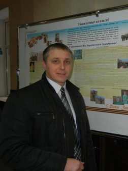 Полторацкий Сергей Васильевич